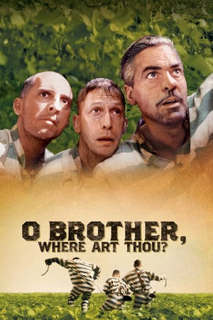 სად ხარ, ძმაო? / sad xar, dzmao? / O Brother, Where Art Thou?